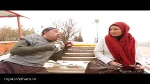 کلیپ گدایی در سریال شوخی کردم به کارگردانی مهران مدیری