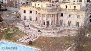 ویرانی بزرگترین خانه تهران