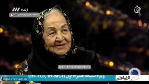 گفتگوی شنیدنی با پیرمرد و پیرزن ایرانی عاشق در برنامه ماه عسل
