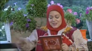 شام ایرانی - گروه دوم - میزبان شب چهارم سحر ذکریا