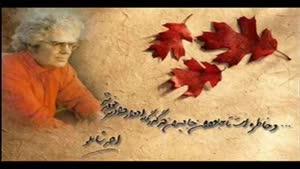اشعار مولانا - دکلمه احمد شاملو