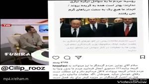 ماجرای درخواست حسام نواب صفوی از پوتین مبنی بر تبادل گردشگر بین ایران و روسیه