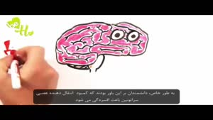 آیا افسردگی مبنای بیولوژیکی دارد؟