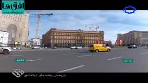 رودیون _ اسلام در روسیه