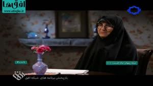 نیمه پنهان ماه: همسر شهید سهیلیان