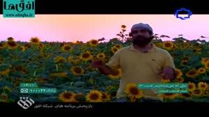 جایی که نمیشناختیم: استان گلستان