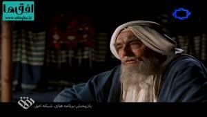 داستان وهابیت