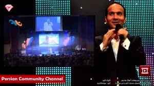 اجرای کنسرت خنده حسن ریوندی