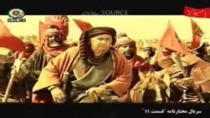 فیلم مختار - جنگیدن زهیر