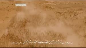 مستند داستان تمدن (۶) دانیال در بابل HD