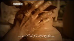 مستند داستان تمدن (۴) صالح در میان سومریان HD