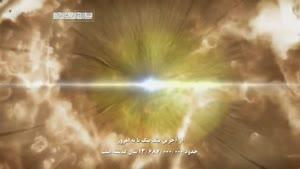 مستند داستان آفرینش جهان قسمت پنجم