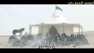 شهادت حضرت عباس در فیلم مختار نامه