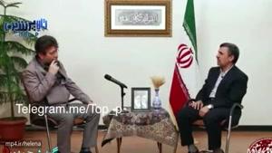 حمله مجدد احمدی نژاد به رهبری! احمدی نژاد رهبری را به مخالفت با طرحهای عام المنفعه متهم کرد .