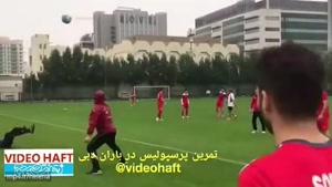 تمرین پرسپولیس در باران دبی