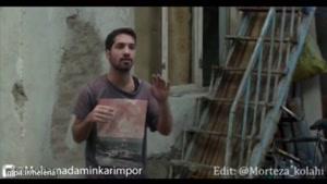 دابسمش فیلم ابد و یک روز با بازی محمد امین