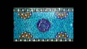 یا فاطمه-ناصر عبدالهی