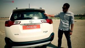بررسی خودروی تویوتا RAV4