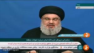 تسلیت سیدحسن نصرالله دبیرکل حزب الله لبنان