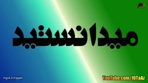 دانستنی های جالب در مورد مصر