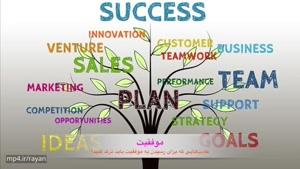 چند عادتی که برای رسیدن به موفقیت باید ترک کنید