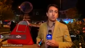 وضعیت مردم کرمانشاه پس از وقوع زلزله. مردم در خیابان ها و در چادر خوابیده اند