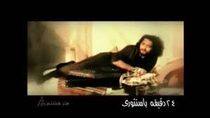 اهنگ فیلم سنتوری از محسن چاووشی