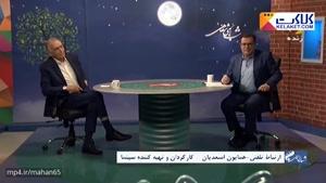 مناظره احمد نجفی با رئیس شورای صنفی نمایش