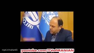 ماجرای تماس تلفنی یکی از مسافران دو دقیقه قبل از سقوط هواپیمای پرواز تهران یاسوج