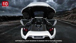 گرانقیمت ترین خودروهای دنیا