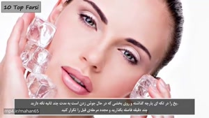 ۱۲ تا از روش های سریع درمان جوش صورت
