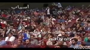 شهاب حسینی وقتی مهناز افشار از فیلم شهرزاد تعریف میکنه