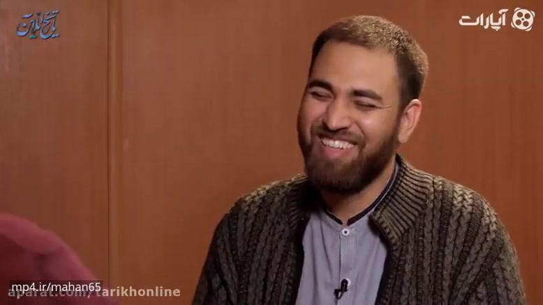 گفتگو با فرد کشمیری به نام سرباز روح الله که در ایران به سفارتخانهها حمله میکرد