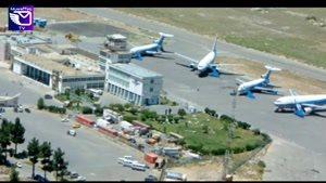 تاریخچه میدان هوایی بین المللی کابل