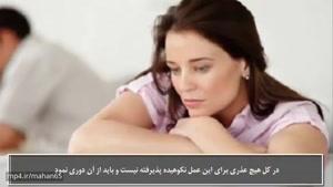 ۱۰تا از دلایل خیانت زنان