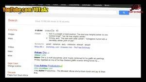 حقایقی جالب درباره گوگل