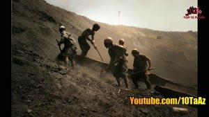 دانستنی هایی درمورد افغانستان قسمت ۱۲