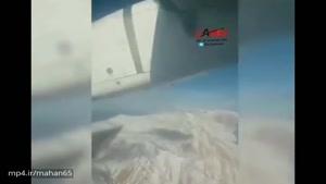 آخرین صدای مهماندار در پرواز تهران - یاسوج!