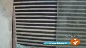 سقوط شهاب سنگ و انفجار آن در قائمشهر مازندران