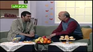 شهاب حسینی و آقای مجری