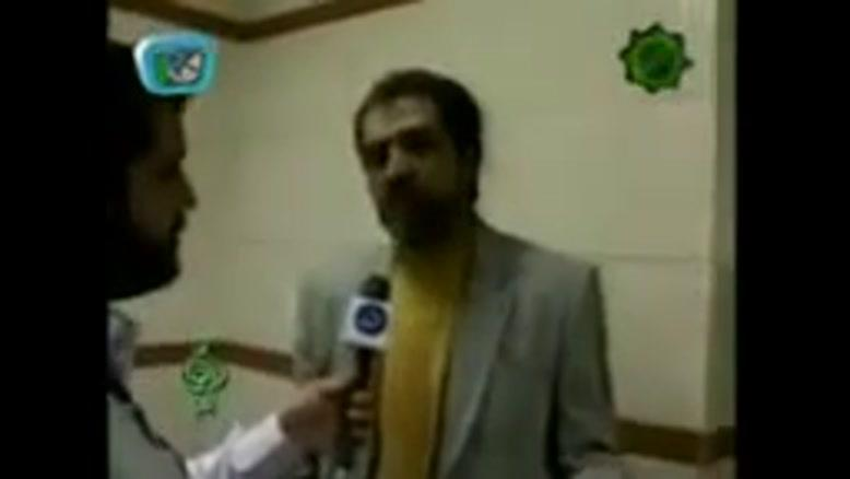 مصاحبه خنده دار با فیروز کریمی