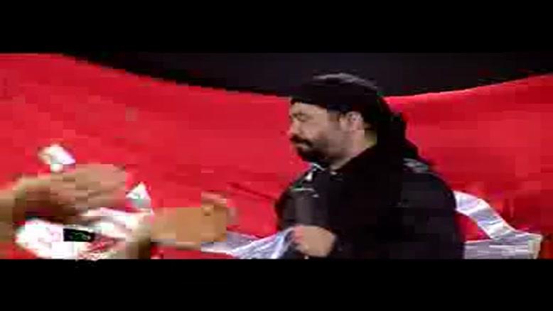 محمود کریمی محرم ۹۲ شب اول
