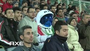 فضانورد در ورزشگاه آزادی!!!