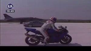 مسابقه بین موتور و جت و ماشین