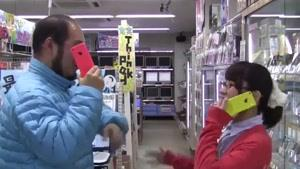 iophone گوشی ایفون ۵C اما ازنوع ژاپنی