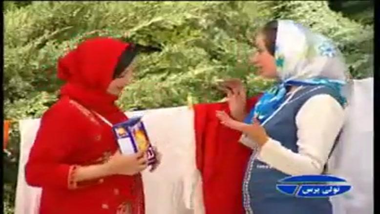 تبلیغ پودر رختشوئی در افغانستان