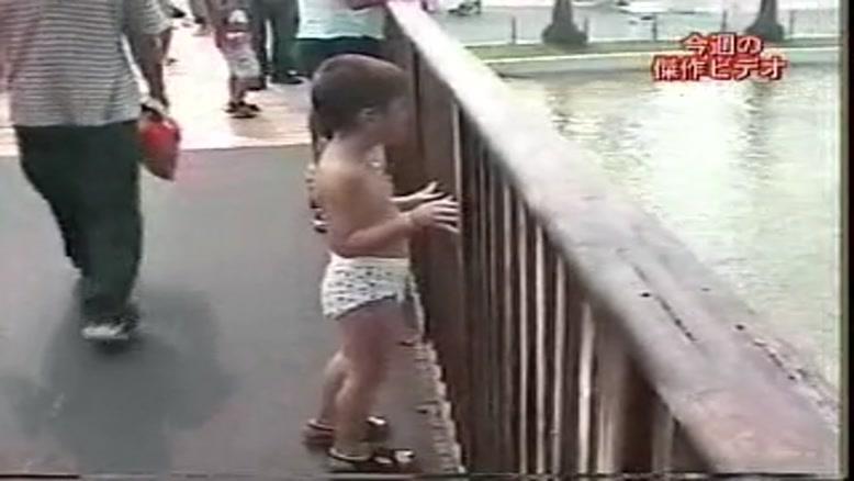شوت شدن بچه