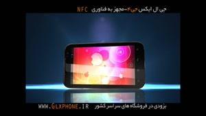 گوشی جی ال ایکس مدل جی NFC- ۴