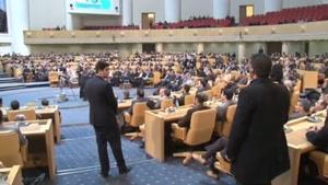 اولین کنگره ملی حماسه اقتصادی - سخنرانی