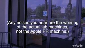 داخل آزمایشگاه اپل